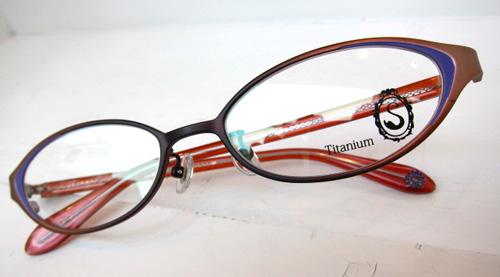 S-006 カラー : 01 価格 32,000 円+税