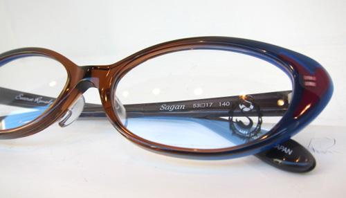 S-009 カラー : 05 価格 23,000円+税