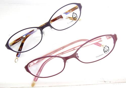 S-012 カラー 02&01